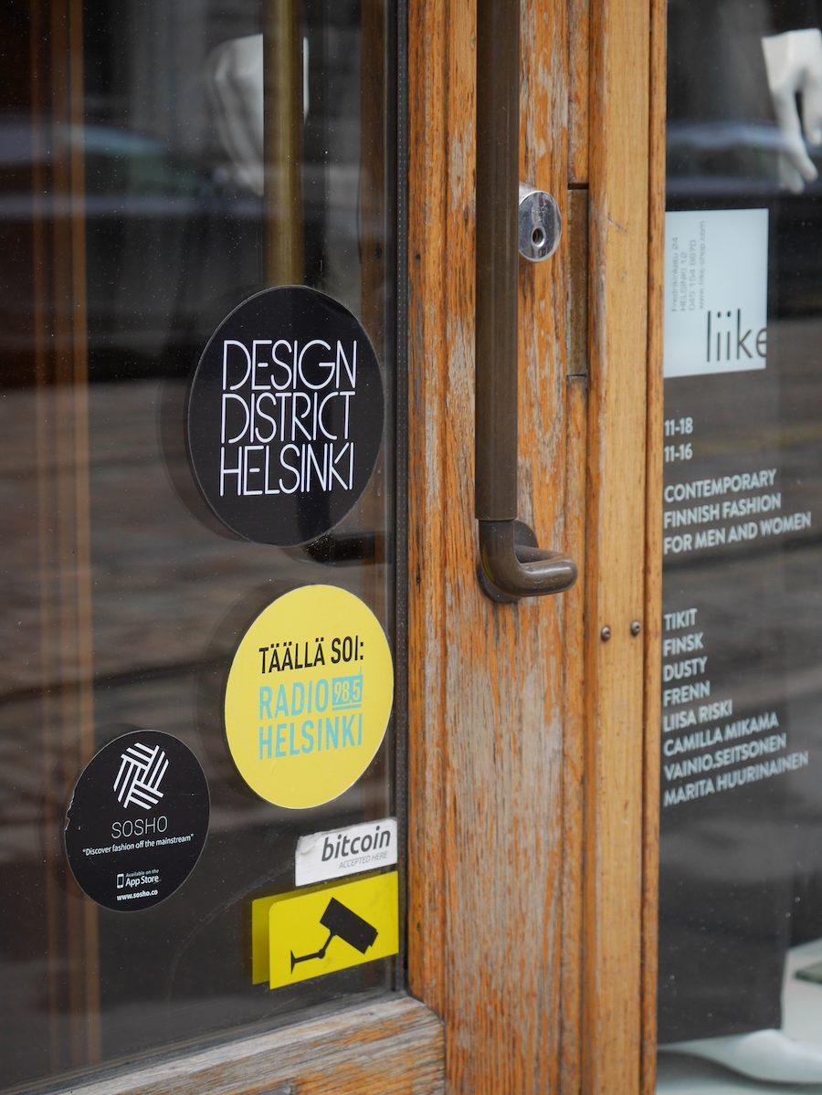 Designdistrict Schaufenster