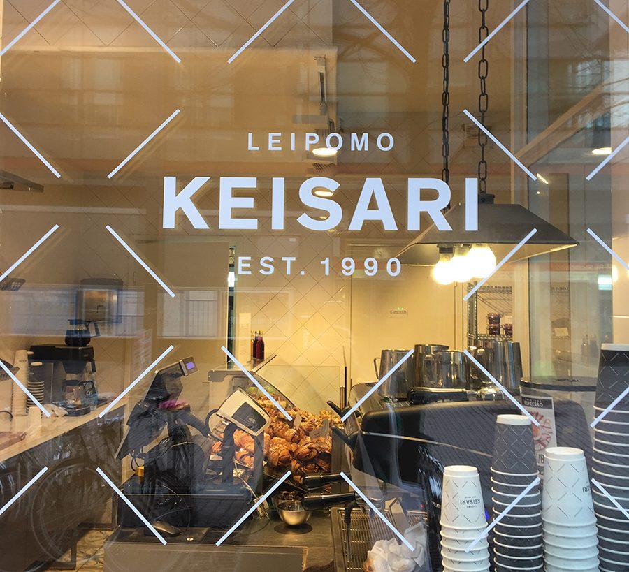 Bäckerei Helsinki